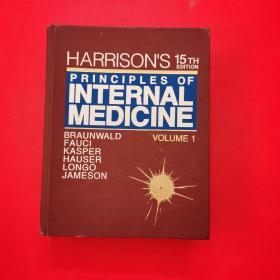哈里森内科学:英文原版 15版(精装)Harrisons Principles of Internal Medicine(15th Edition)正版