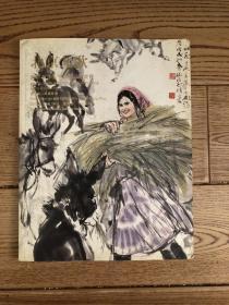 北京九歌国际2005秋季:黄胄精品绘画专场