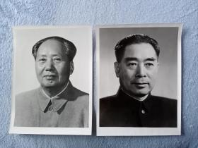 文革毛泽东周恩来大照片两张。