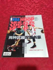 NBA灌篮 2014年第11期  无海报