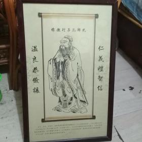 先师孔子行教像(装框画像)