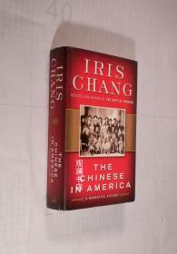 The Chinese in America: A Narrative History 张纯如英文原版《美国华裔史录》 精装