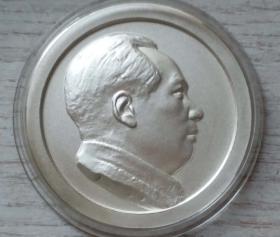 """雕塑大师张松鹤设计""""党成立九十周年-毛泽东主席像""""限量版99纯银纪念章"""