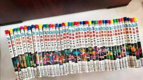 龙珠全集1-42完结全【1997年一版一印】