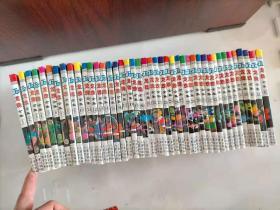 正版七龙珠:龙珠全集1-42完结全【1997年一版一印】