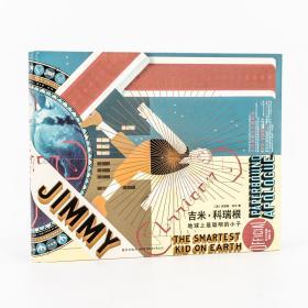【正版保证】读库书系 新版 吉米科瑞根 地球上最聪明的小子 克里斯韦尔 图像小说美国文学 经典的成人绘本 也可称为图像小说
