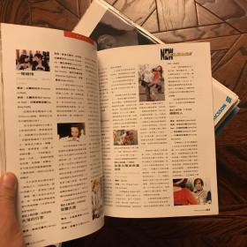 世界電影1999.11(总371期)