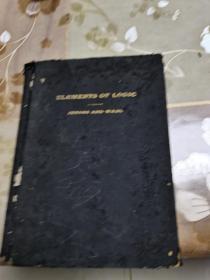 民国中华书局出版 英文名学 一册全 品如图 无缺页 包邮不还价
