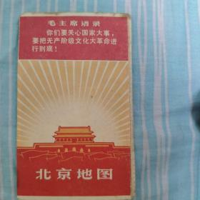 北京地图 毛主席语录