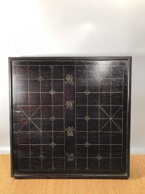 紫檀木象棋盘