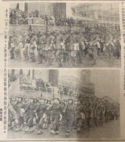 工人日报 1951年6月18日  1*全国文工团工作会议开幕。 2*抗美援朝总会关于赴朝慰问团到全国作传达报告的通知。  3*(上海男女工人纠察队)  4*河南各地捐飞机16架。 5*中国红十字会国际预防队在朝鲜。