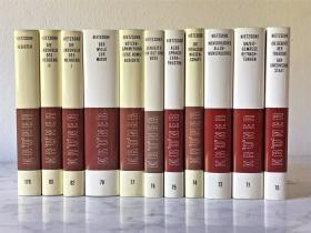 尼采著作全集  Nietzsche: Sämtliche Werke in Einzelbänden  含索引