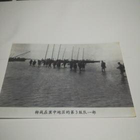 解放战争时期--转战在冀中地区的第三纵队部队黑白照片一张11cmx9cm