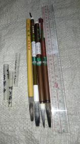 日本翠祥堂惠比寿、高端笔一组4支。(旧丿