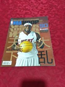 NBA灌篮 2014年第13期  无海报