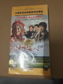 正版 胡杨女人 高清版 8碟DVD 未开封
