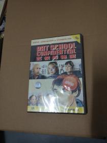 艺校的秘密 DVD
