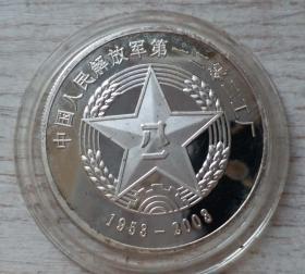 中国人民解放军第一二零二工厂50周年银制纪念章(孙毅题词)