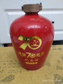 庆祝建国70周年酒瓶25厘米大型,完整不缺。