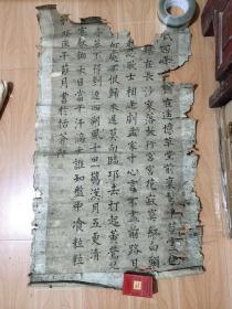 清代乾隆时期书法条屏