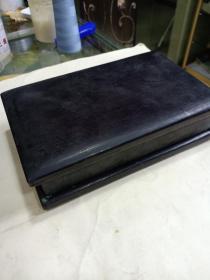 端砚 带木盒(关山月书)