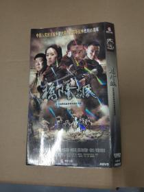 桥隆飙  DVD 8张全集(没有盒子)