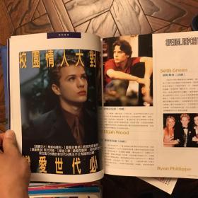 世界電影1999.08(总368期)
