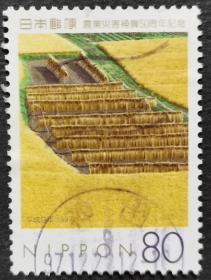 日本信销邮票 农业灾害补偿50周年记念(农业灾害补偿 樱花目录C1653)