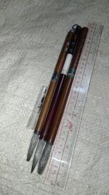 日本翠祥堂惠比寿、巜天空》《群鸥》……一组3支。(旧丿毛笔