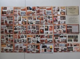 风筝城潍坊——摄影艺术·第二次晋京展览(缩样)——一套——33张合售——潍坊一次轰动京城的摄影展览
