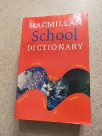 MACMILLAN SCHOOL DICTIONARY (麦克米伦学校词典)双色印刷