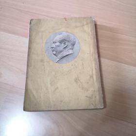 毛泽东选集(第一卷)1951年10月北京第一版,1951年10月华东重印第二版