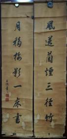 简介:文焕章(?——1916),海南省文昌市会文镇南坡村人,清末贡生。《民国人物大辞典》有著录