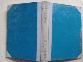 机械制造文摘1961   15-24