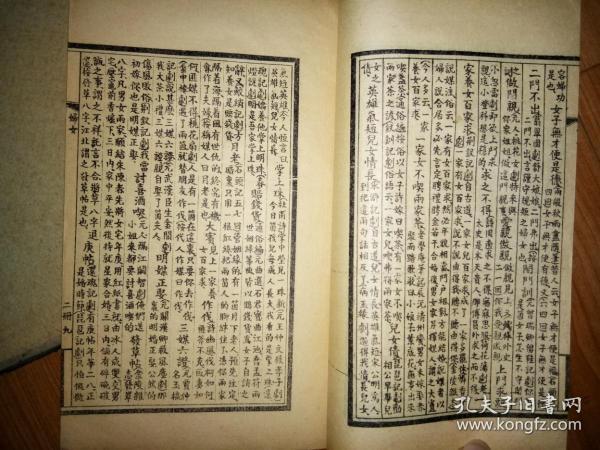 1925年初版南通翰墨林石印南通乡贤孙锦标《通俗常言疏证》四巻 全4册原套函。品好。附作者照片