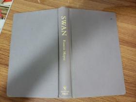 Swan 英文原版