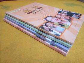 初中英语(新目标) 初中英语课本4本(七年级下册、八年级上下册、九年级全一册)——书很新,未使用过的,库存书,如图*