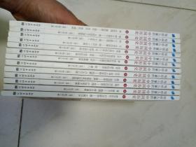写给儿童的中国历史全十四册缺第四册共十三册齐售
