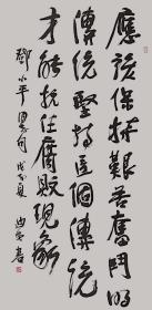 范迪安国画书法中国美术家协会主席中国文艺评论家协会副主席   本店所有作品均不保真仔细参考后购买没有任何印刷品都是手绘作品如是印刷包退买下即为接受不退不换