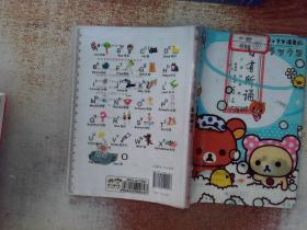 亲近母语·日有所诵:小学四年级(第4版)
