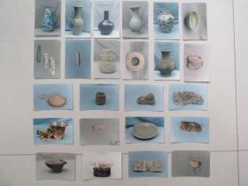 部分馆藏文物高清晰度照片——共二十四张合售