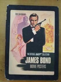 JAMES BOND MOVIE POSTERS 007电影海报集(1962—2000年百余部007电影海报,8开彩印硬精装,精美)