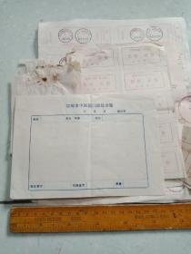 邯郸市中医院门诊处方笺(空白)