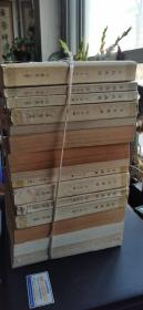 古代汉语【第一分册(上、下册)/第二分册(上、下册)】全四册1964版1978印 大32开本  馆藏