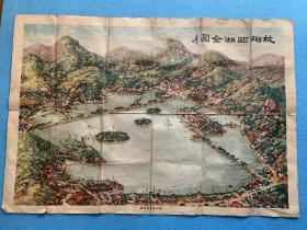 民国老地图《杭州西湖全图 》       长 77(cm)X 宽 53 (cm)
