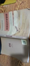 拍卖经济学基础 /中国拍卖行业协会 中国财政经济出版社