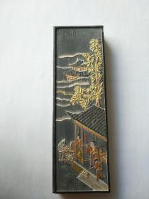 旧藏老墨:徽歙老胡开文监制松烟全烟墨一锭(62克)