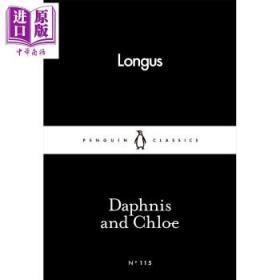 LBS115 Daphnis and Chloe 英文原版 小黑书115 朗戈斯:达佛涅斯和克洛伊-