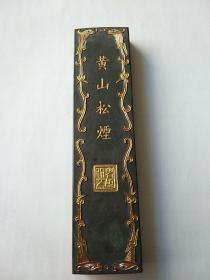 旧藏老墨:黄山松烟墨一锭(116克)