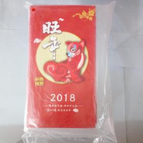 2018年狗年明信片百张连号100枚40元co1:768401-768500